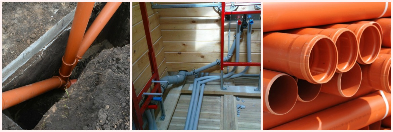 монтаж канализации в частном доме под ключ