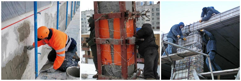 ремонт жб конструкций
